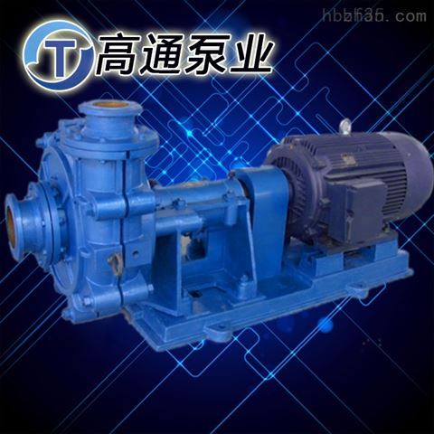 ZJ单级渣浆泵