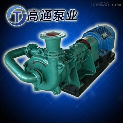压滤机专用渣浆泵