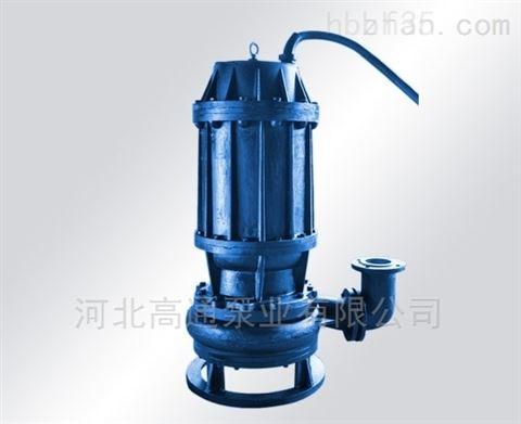 潜水渣浆泵型号