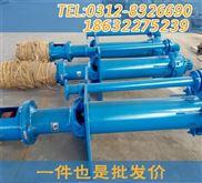 ZJL渣浆泵 ZJL立式渣浆泵