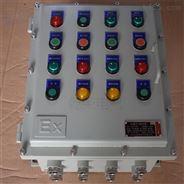 遠程電機啟停風機防爆按鈕箱