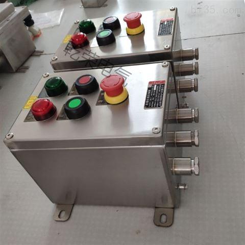 不銹鋼鍋爐房掛式控制風機防爆操作柱