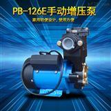 1寸太阳能热水增压泵