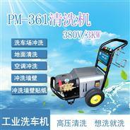 380V工業用養殖場地面污垢沖洗高壓清洗機