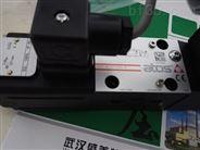 盛美特先導溢流閥AGAM-10/11/350-IX 24DC