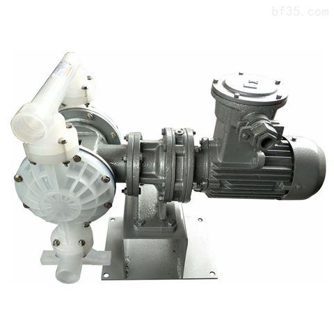 防爆電動隔膜泵