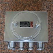 不銹鋼通訊模塊防爆接線箱