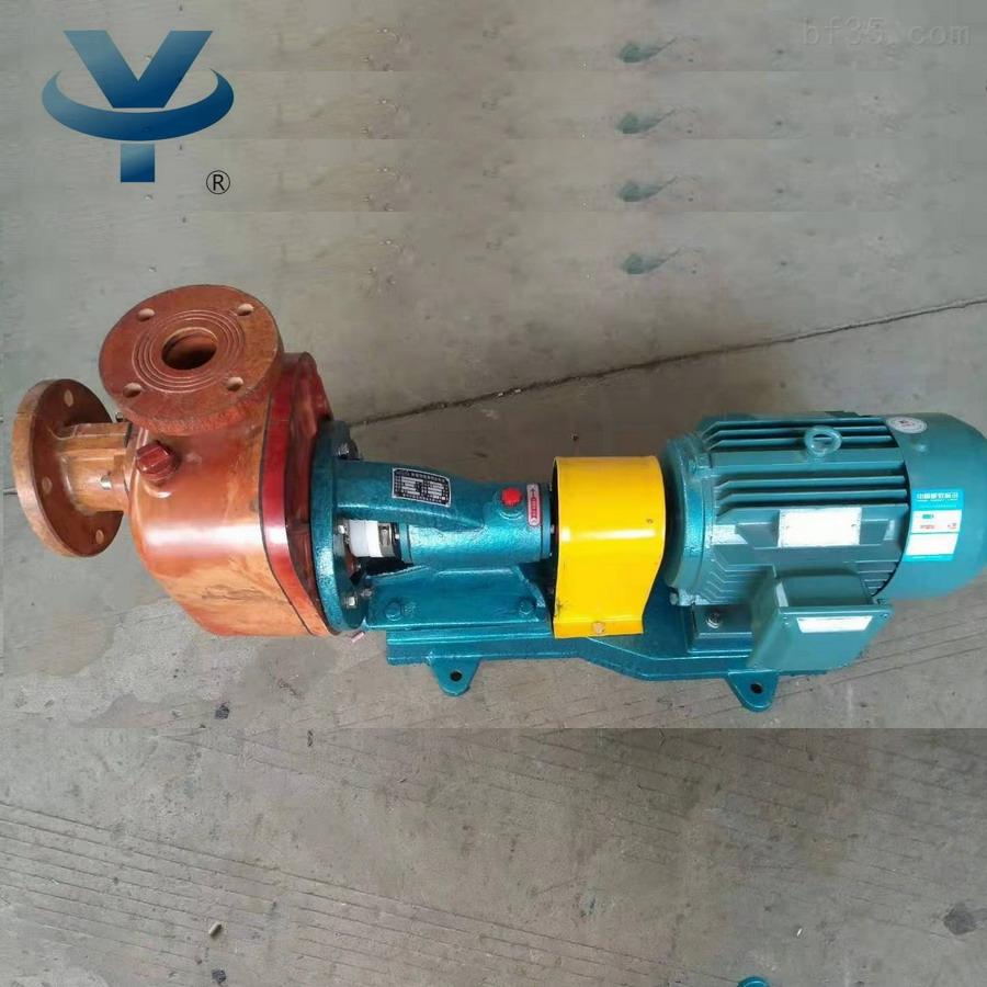 玻璃钢自吸泵
