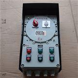 電解槽防爆控制箱
