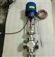 电子式电动三通温度调节阀