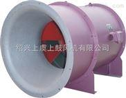 PYHL-14A-5.5混流式消防高溫排煙風機廣西消防風機