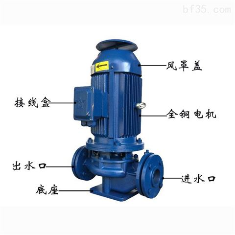 2寸管道泵380V节能电机型水泵