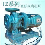廣州水泵廠長江牌IZ系列臥式離心泵