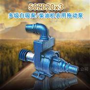 2寸河道抽水泵农用灌溉泵自吸泵