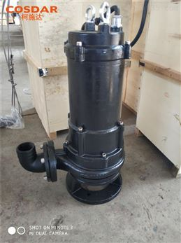 铸铁材质潜水铰刀排污泵SMPE550-2M