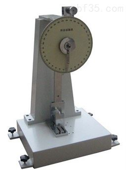 XJJWD-50数显式简支梁冲击试验机
