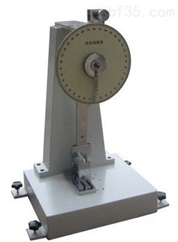 XJJWD-50數顯式簡支梁沖擊試驗機