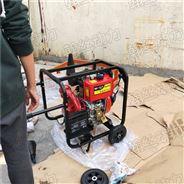 手启动/电启动带轮子移动消防柴油水泵
