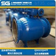Q341F/Q347F-蜗轮法兰全焊接球阀