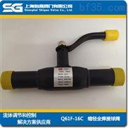 Q61F-缩径全焊接球阀