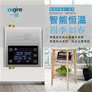 一能家用热水循环水泵的作用