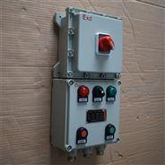 管道離心防爆水泵控制箱