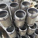 供应泉州耐高温不锈钢金属编织软管上海巨洲