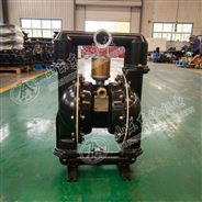 煤矿用BQG150/0.2气动隔膜泵