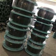 供應上海松江泉州軟接頭,法蘭橡膠減震器