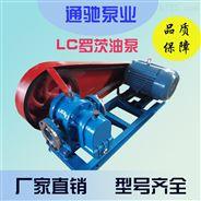 不銹鋼LCW保溫高粘度羅茨泵