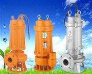 JYWQ攪勻排污泵(拍前請咨詢)