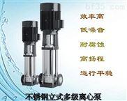 不锈钢CDL多级离心泵(拍前请咨询)