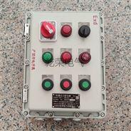 除尘器现场防爆按钮箱