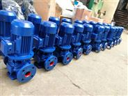 立式管道泵厂家家用微型泵 立式离心泵isg型