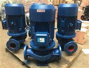 isg立式管道泵生產泵廠家 isg離心泵