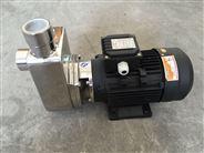 微型自吸水泵 不锈钢排污泵小型给水泵