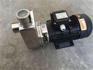 卧式管道自吸泵防爆水泵不锈钢耐酸泵