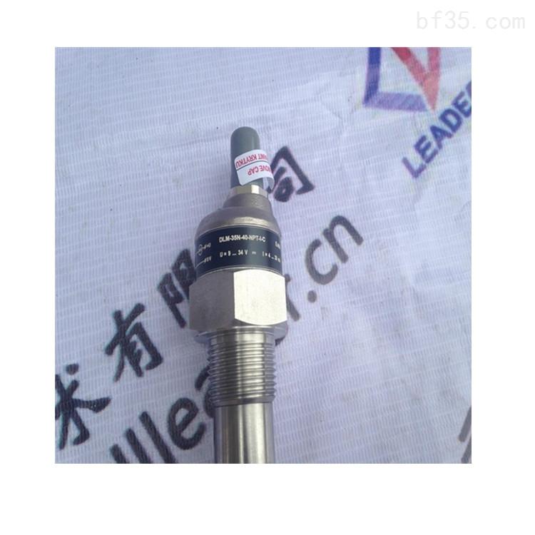 Dinel液位传感器