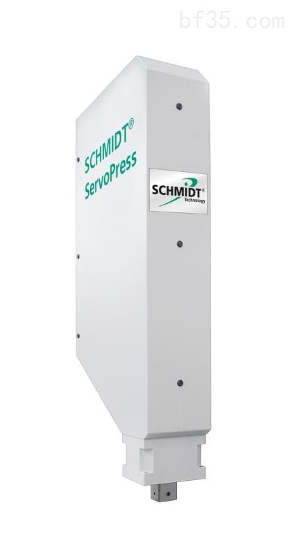 德国采购Schmidt流量传感器