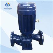 朴厚ISG80-200IA型立式管道离心泵厂家直销