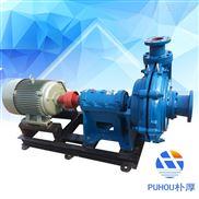 厂家直销ZJ系列渣浆泵150ZJ-I-A50耐腐蚀