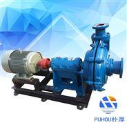 厂家直销ZJ系列渣浆泵200ZJ-I-A73耐腐蚀