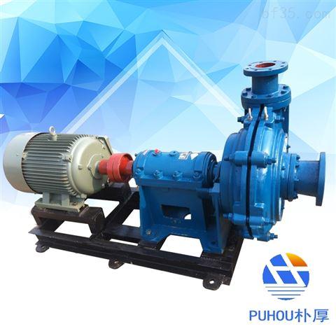 厂家直销ZJ系列渣浆泵100ZJ-I-B42耐腐蚀