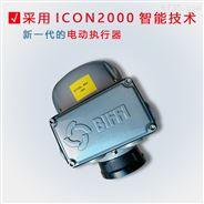 电动执行器F02系列智能化技术ICON2000/3000
