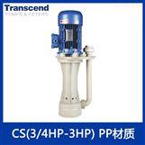 湛江塑料立式泵 东莞创升大量供应