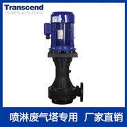怀化废气塔立式泵 创升定制独特优势