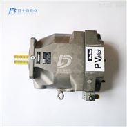派克5001571液壓泵