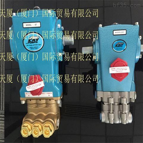 CAT高壓柱塞泵3521如何