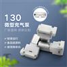 厂家供应130眼护仪气泵性能稳定价格优