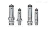 Niezgodka safety valve 110型 赫爾納